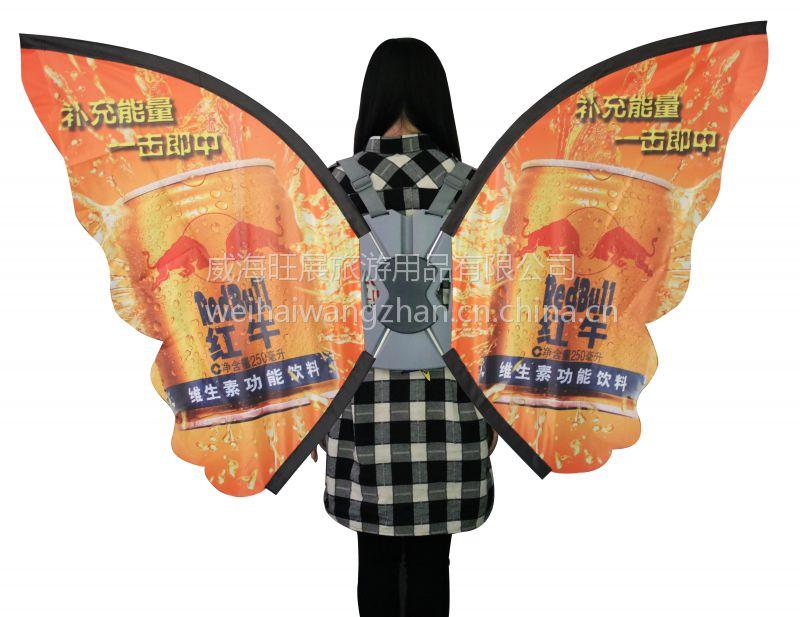 外贸厂家直销蝴蝶M形背包旗广告旗多种款式旗杆一年质保