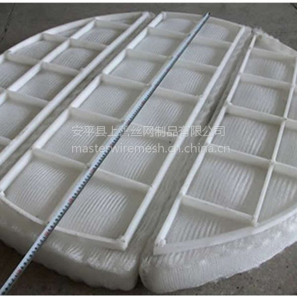 去除喷淋塔蒸汽丝网捕雾器 耐酸碱聚丙烯PP材质 HG/T21618标准型 上善