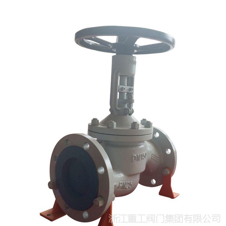 【重工 国标 碳钢法兰波纹管截止阀 wcb材质 wj41h-25图片