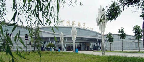 中国林展馆