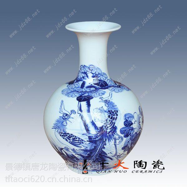 景德镇千火陶瓷 蓝色手绘陶瓷瓶图