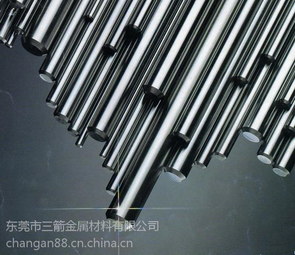 批发销售24CrMo13-6德标优质合金钢报价