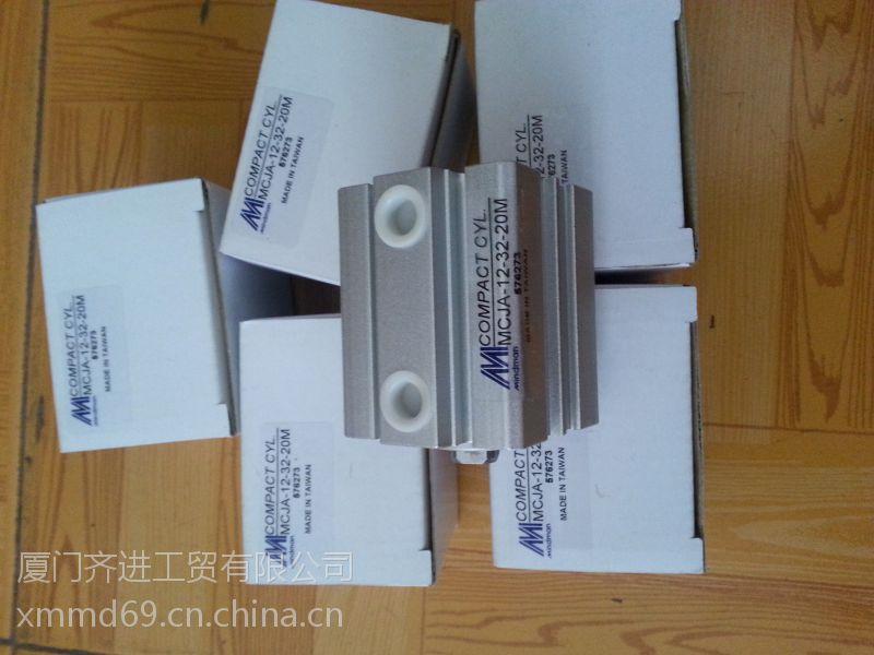 MCJT系列薄型气压缸MCJT-12-40-45厦门齐进深圳分公司