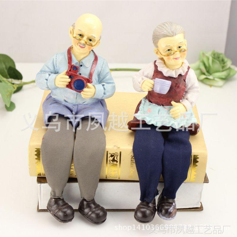 【8679 照相喝茶老人 田园夫妻情侣吊脚娃娃 树脂工艺图片