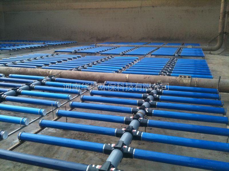 厂家直销 膜式曝气管 管式曝气器 污水处理充氧专用曝气设备