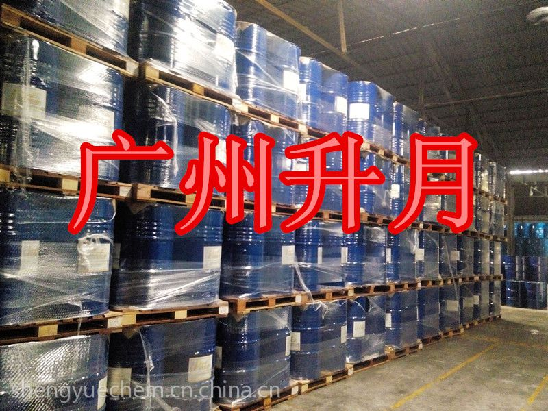 甘油食品级和医药级的区别,美国宝洁丙三醇保水剂溶剂国内安徽江西江苏代理