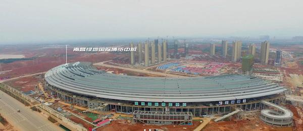 南昌绿地国际博览中心