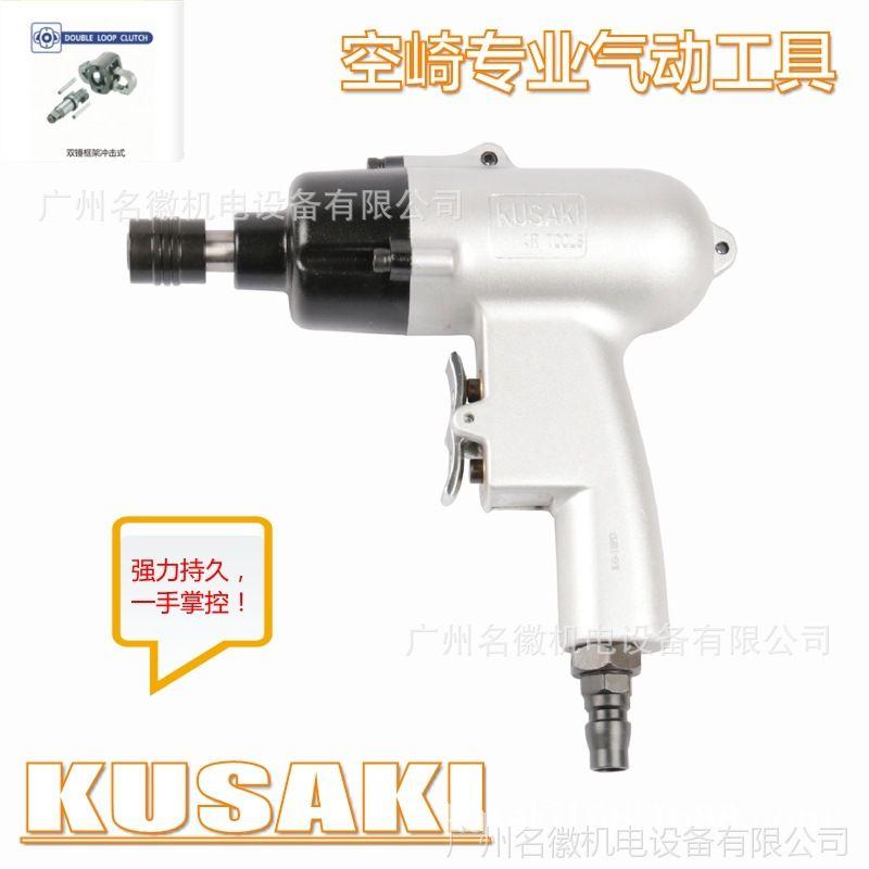 【kusaki 空崎kg10pd工业级枪式气动起子风批螺丝刀 生产线气动工具】图片