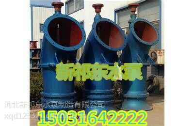 300ZJL-4立式大流量轴流泵农田灌溉排水泵水利电站输送泵新祁东水泵