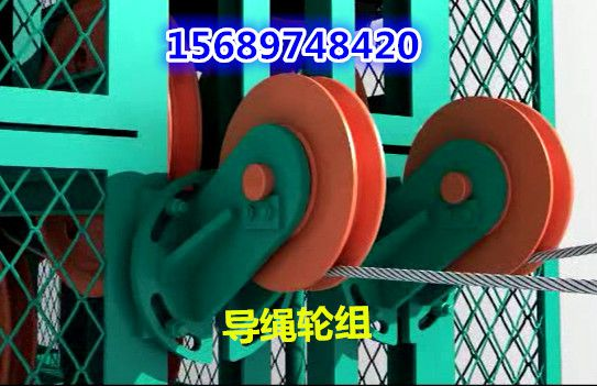 绞车配件托绳轮组 组合式主压绳组 副压绳轮组 绳衬 尾轮 五轮重锤涨紧装置