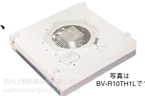 日本松下Panasonic风机 型号BV-R10TH1K