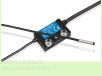 FS-1229传感器
