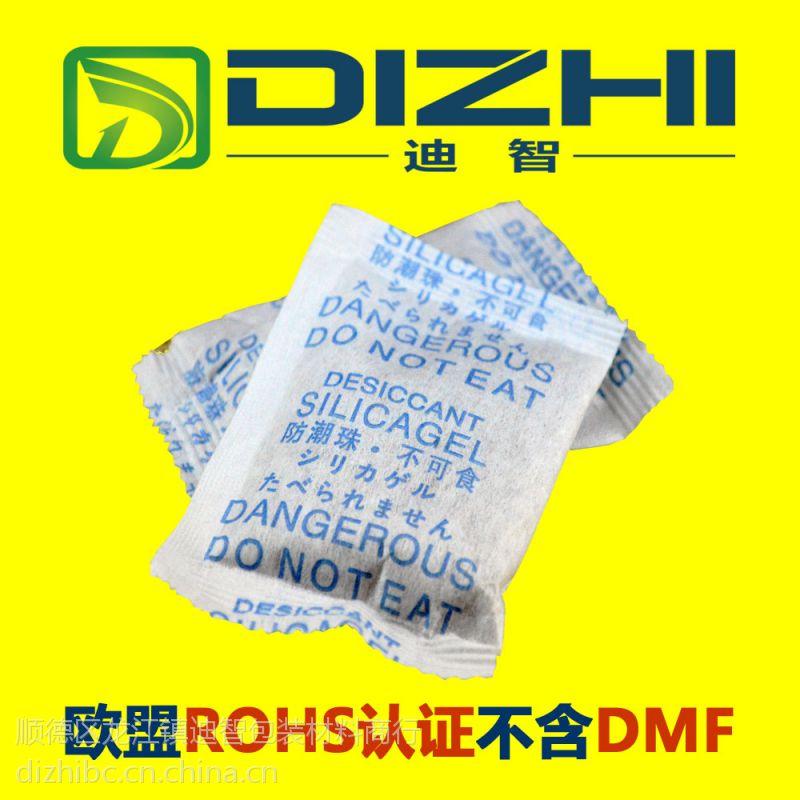 大牌特供 20克蓝色印刷 中英日文 无纺布环保 颗粒矿物干燥剂