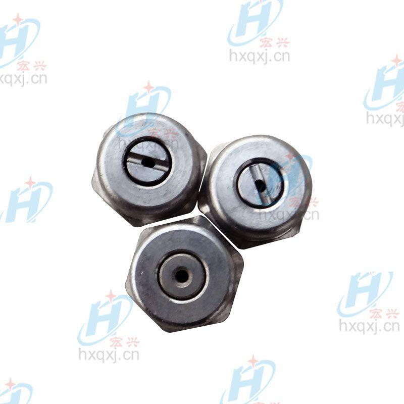 超高压清洗机配件HX-3050 四氟垫片、压环、弹簧、连接座 宏兴牌