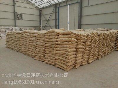 加固灌浆料 质量保证价格优惠