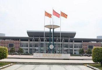 佛山国际会议展览中心