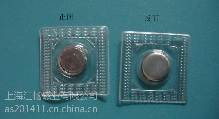 PVC透明磁扣磁铁扣 透明塑料防水大衣风衣箱包正负极对吸磁铁D12 14 15 18 20 25*2
