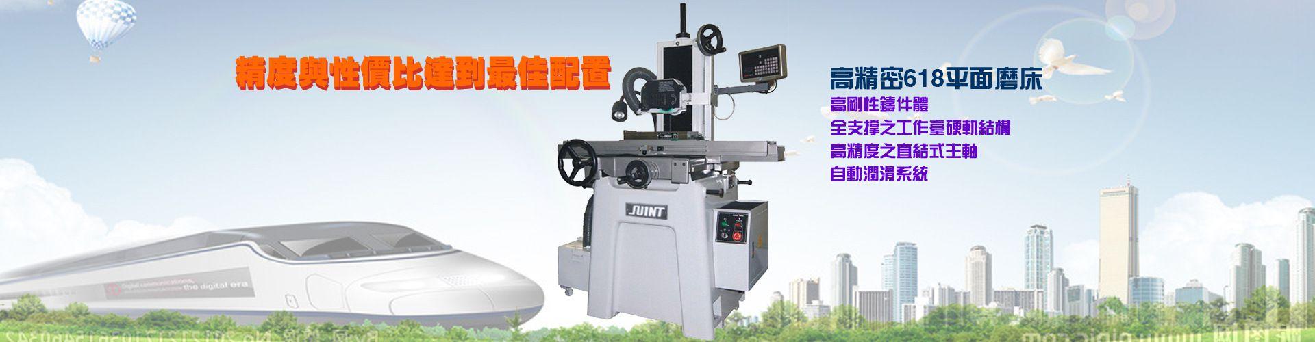 钜正机械工业(深圳)有限公司