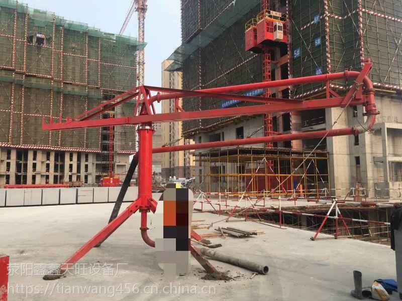 江苏宜兴天旺HG12米高楼网面浇筑布料机回转灵活