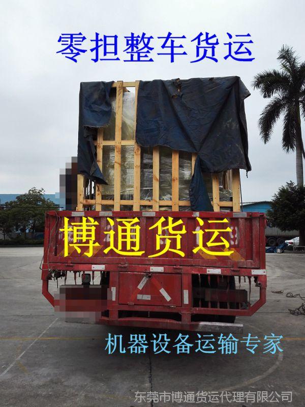 东莞市樟木头胶料(塑胶粒)市场到陕西省咸阳市物流专线电话是?高速直达咸阳?