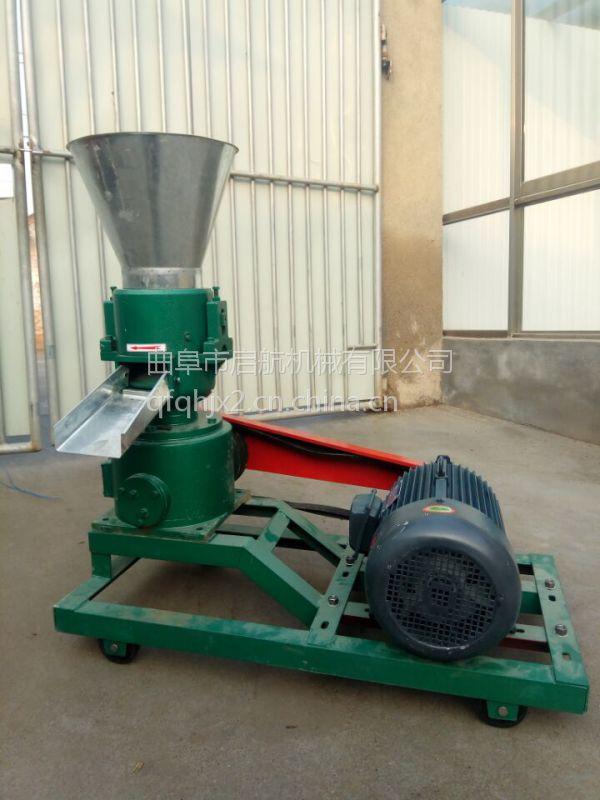 平模高效率颗粒机 启航养殖牛兔子饲料颗粒机 多用途秸秆造粒机