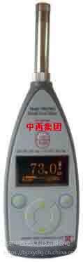 中西(LQS特价)精密脉冲声级计 型号:HA04-AWA5661-1 库号:M176137