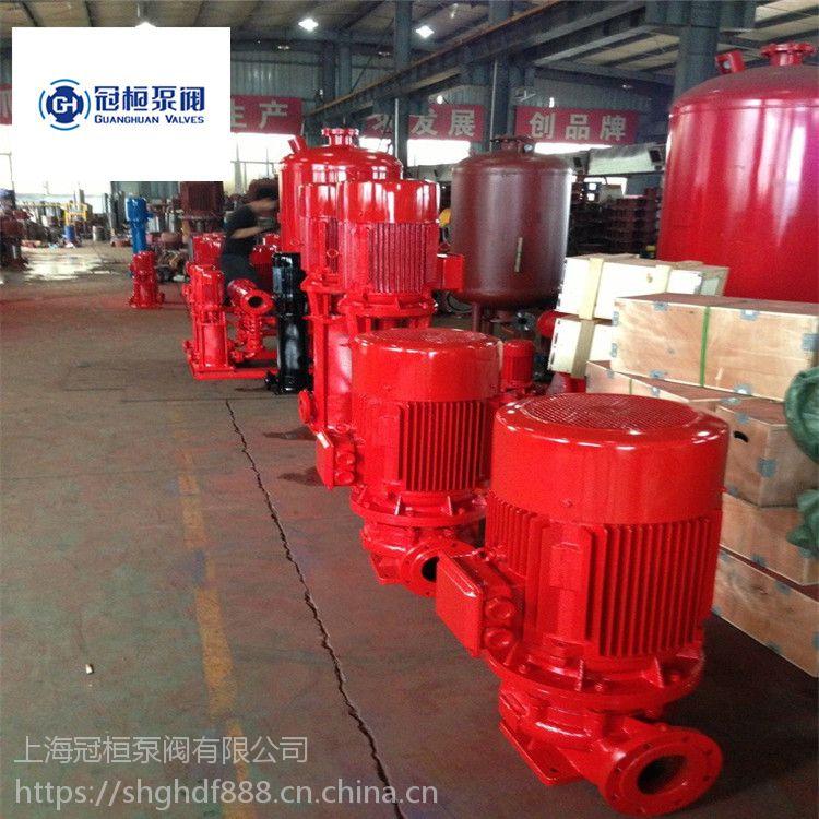 消火栓泵XBD2.4/96.1-200L一年质保供应电动立式消防泵 单级单吸式喷淋消防泵
