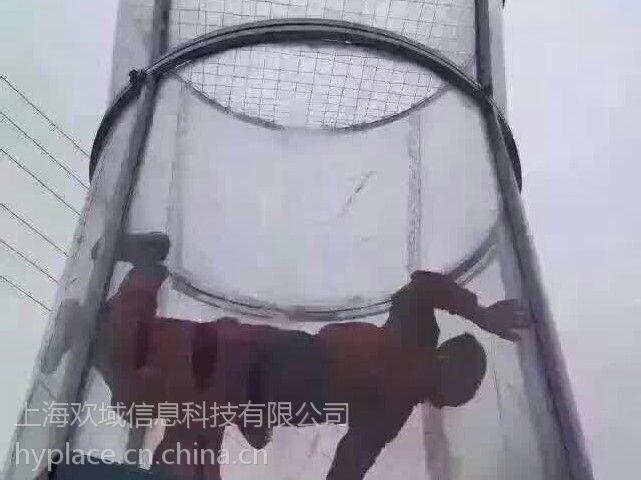 浙江金华杭州 娱乐风洞出租