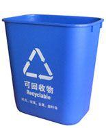 小岳�y.ly/)�l#�+_供应供应西安1200l四轮移动塑料垃圾桶ly-sl71200