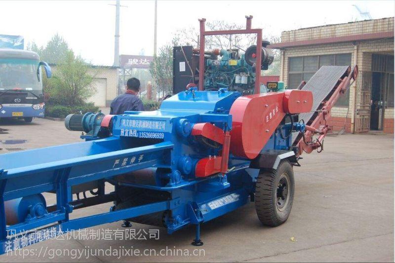 供应骏达牌JD-1300木粉机|削片机|木屑机|木材破碎机|木材粉碎机|模板破碎机