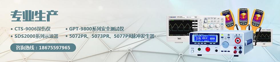 深圳华清仪器仪表有限公司