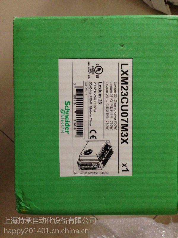 供应LXM05AD14N4伺服电机热销品牌,常年备货