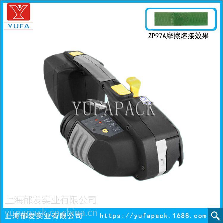 台湾电动打包机ZP97A 塑钢带便携式红砖捆扎机 厂家直销