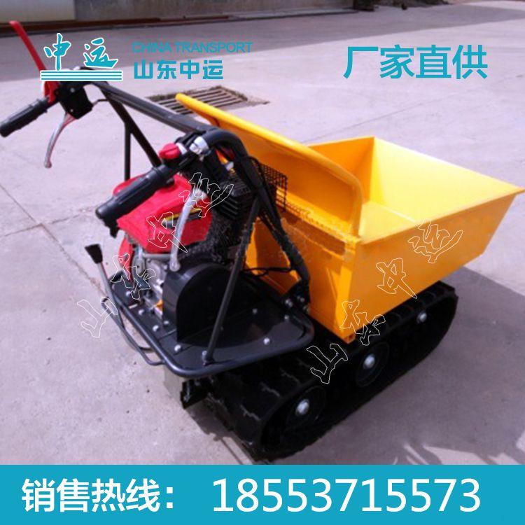 履带运输车 小型履带山地运输车 矿山履带运输车 生产厂家