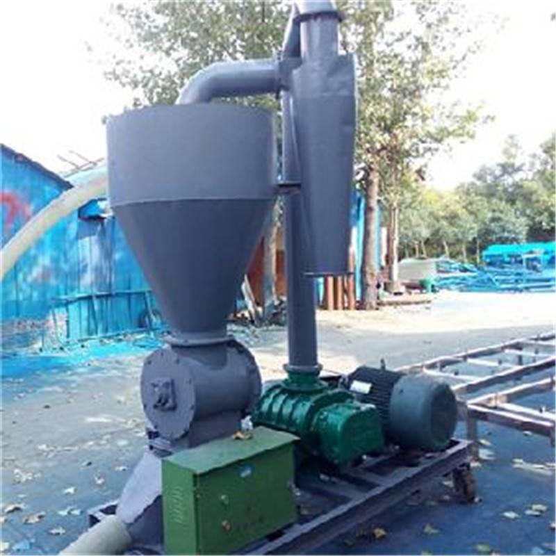 罗茨风机吸送式气力抽粮机 榆次市石膏粉气力型输送机 20吨脉冲除尘风力吸粮机
