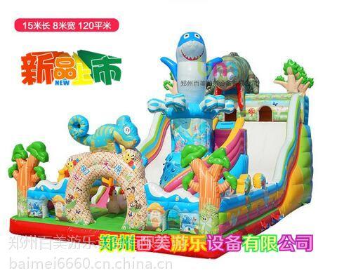 山西运城儿童充气城堡,新款变色龙充气大滑梯优惠选购找百美!