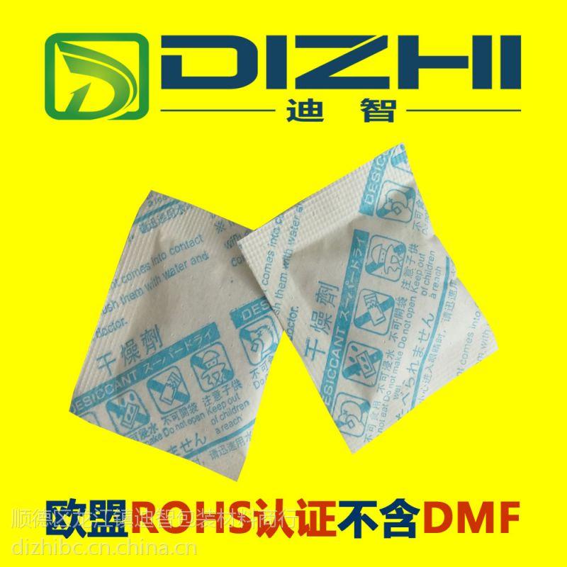 定制版面中英日警告语 环保矿物干燥剂 强韧透气三合一复合纸