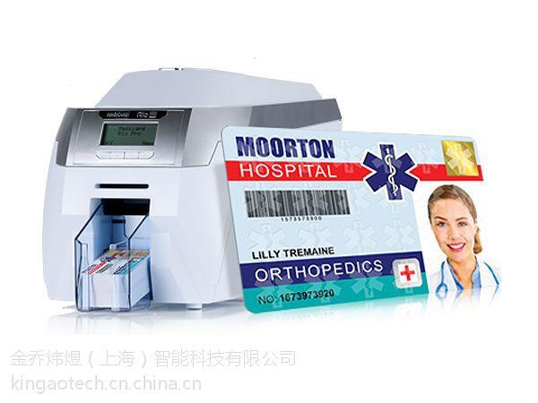 直印式证卡打印机 Magicard Rio pro