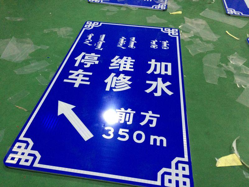 铜川道路标识牌,铜川道路标识牌制作,乡村道路反光指示牌加工制作找西安阳光标牌厂家