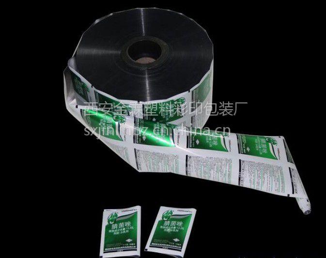 黄龙县金霖塑料包装制品,定做加工农药肥料包装袋