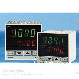 CHINO数显温控器