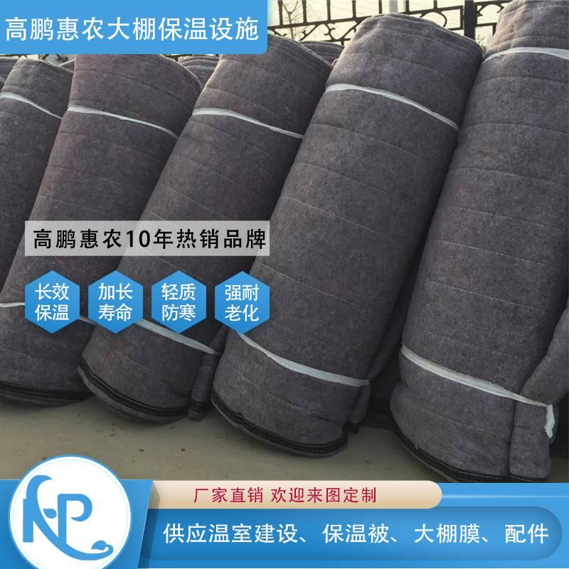 海林温室大棚棉被优惠