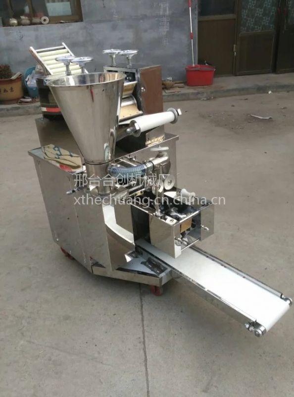 新型包饺子机 一次成型水饺机 全自动饺子机 高效率免整形