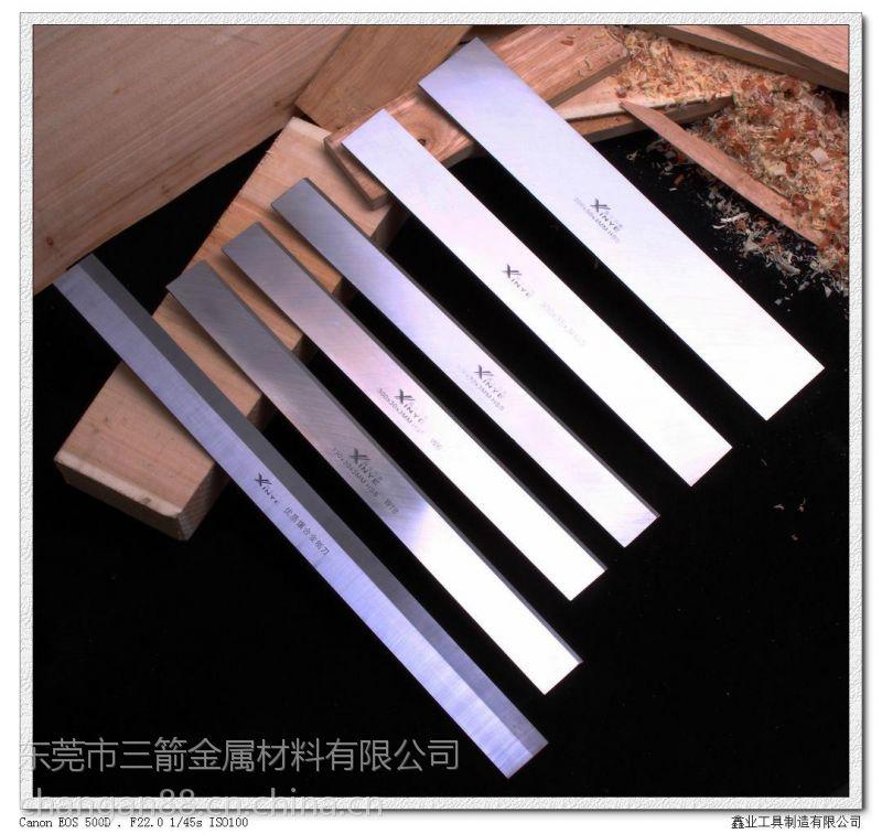现货销售31CrMo12德标优质合金钢化学成分
