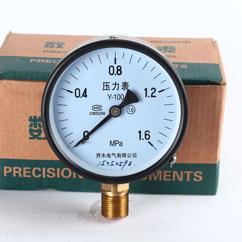 【乔木电气】现货供应弹簧管压力表高压一般压力表25MPa