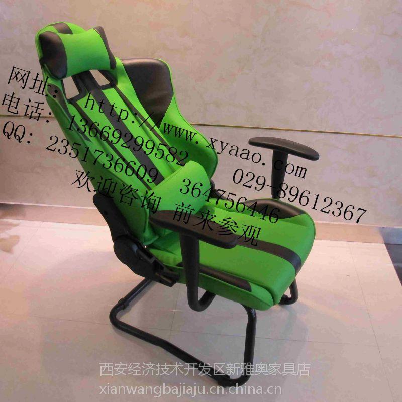 【甘肃固原网吧沙发桌椅网吧亮点西北网吧专业线面构成设计图图片
