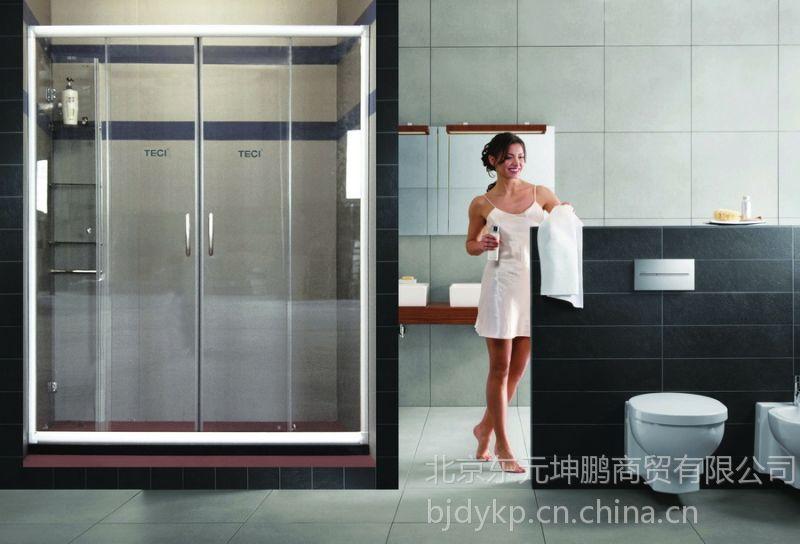 供应特瓷卫浴,精品卫浴,淋浴房系列