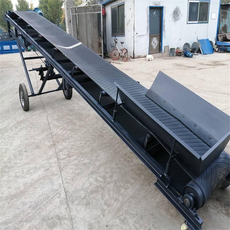 轻型单排槽钢输送机图片和参数 邳州市大倾角裙边格挡式皮带机 三相电移动式传送机