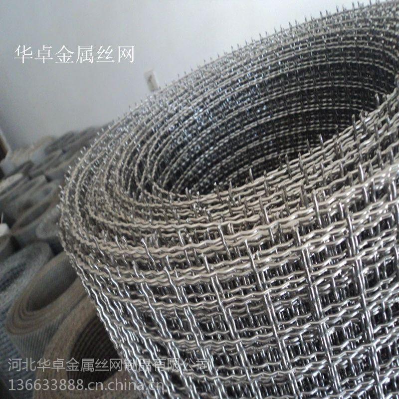 供应上海316L5米宽方孔筛网 5目12丝耐腐蚀过滤网