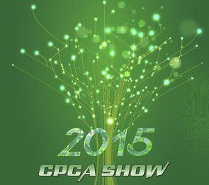 2015中国国际洁净技术及设备展览会